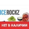 Ice Rockz