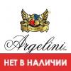 Табак Argelini