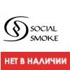 Табак Social Smoke 100 грамм
