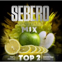 Табак Sebero Limited Edition Top 2 (Виноград, Яблоко, Лимон) 30 грамм