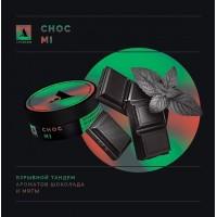 Табак Absolem Medium Choc Mi (Шоколад Мята) 100 грамм