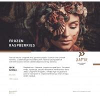 Табак Satyr Frozen Raspberry (Свежая малина) 100 грамм