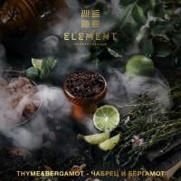 Табак ELEMENT Вода - Thyme & Bergamot (Чабрец Бергамот) 100 гр