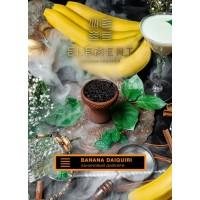Табак ELEMENT Земля Banana Daiquiri (Банановый Дайкири) 200 грамм