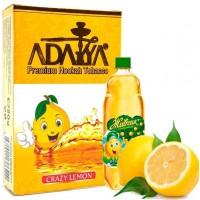 Табак Adalya Crazy Lemon (Сумасшедший Лимон) 50 грамм