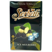 Табак Serbetli Ice Mulberry (Лед Шелковица) 50 грамм. Уценка.