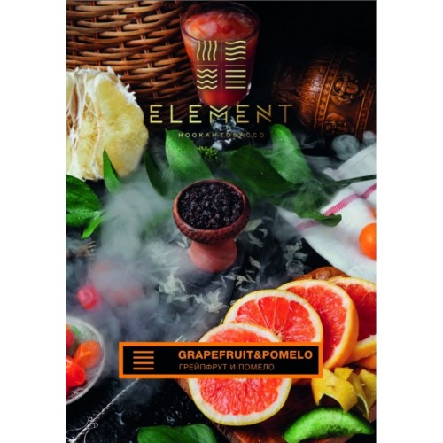 Табак ELEMENT Земля Grapefruit Pomelo (Грейпфрут и Помело) 100 грамм