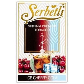 Табак Serbetli Ice Cola Cherry (Лед Кола Вишня) В.Р. 50 грамм