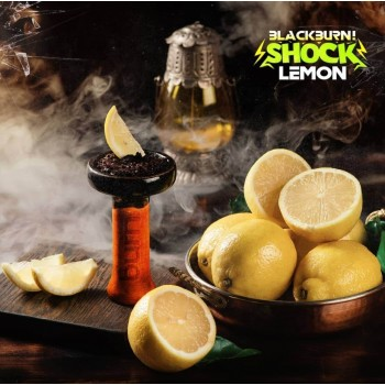Табак Black Burn Lemon Shock (Кислый Лимон) 100 грамм