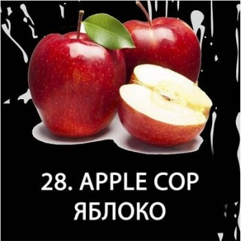 Табак Dead Horse Heaven Line Apple Cop (Яблоко)  100 грамм