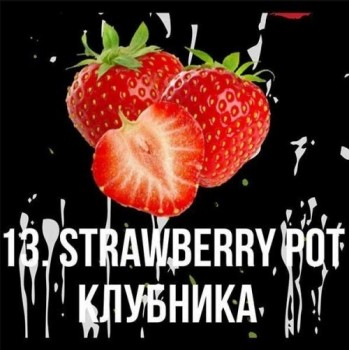 Табак Dead Horse Heaven Line Strawberry Pot (Клубника) 100 грамм