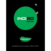Табак Indigo Smoke Charryland (Вишня-Роза) 100 грамм