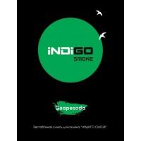 Табак Indigo Smoke Gяapesoda (Виноградная Содовая) 100 грамм