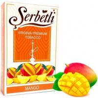 Табак Serbetli Mango (Манго) 50 грамм. Уценка