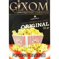 Табак Gixom Popcorn (Попкорн) 50 грамм