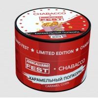 Смесь Chabacco Limited Edition Caramel Corn (Карамельный Попкорн) 50 грамм