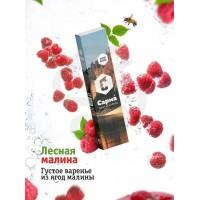 Табак Сарма - Лесная Малина 40 грамм