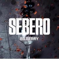 Табак Sebero Bilberry (Черника) 40 грамм