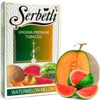 Табак Serbetli Watermelon Melon (Арбуз Дыня) 50 грамм. Уценка