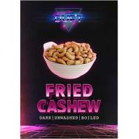 Табак Duft Fried Сashew (Жареный Кешью) 100 грамм