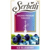 Табак Serbetli Ice Blueberry (Лед Черника) 50 грамм. Уценка