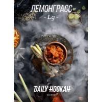 Табак Daily Hookah Лемонграсс 60 грамм