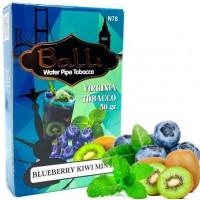 Табак Balli Blueberry Kiwi Mint (Черника, Киви, Мята) 50 грамм