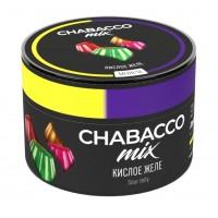 Смесь Chabacco MIX Sour Jelly (Кислое Желе) 50 грамм