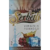 Табак Serbetli Ice Cola Cherry (Ледяная Кола с Вишней) В.Р. 50 грамм