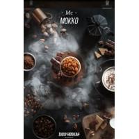 Табак Дэйли Хука (Мокко) 250 грамм