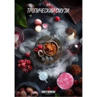 Табак Daily Hookah Тропический Смузи 60грамм