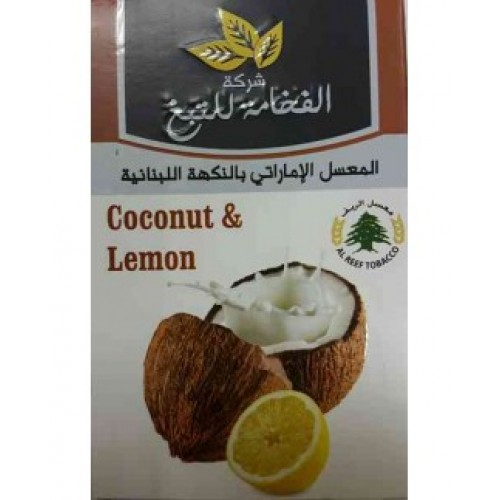 Табак Al Fakhamah Coconut & Lemon 50 грамм