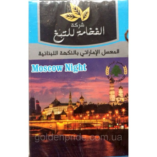 Табак Al Fakhamah Moscow Night 50 грамм