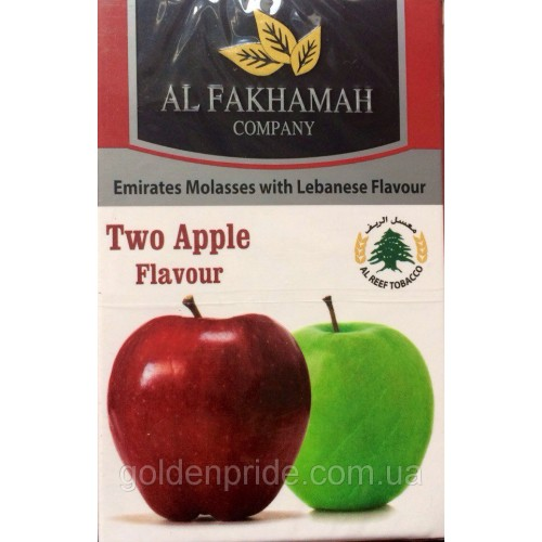 Табак Al Fakhamah Two apple 50 грамм