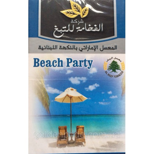 Табак Al Fakhamah Beach Party 50 грамм