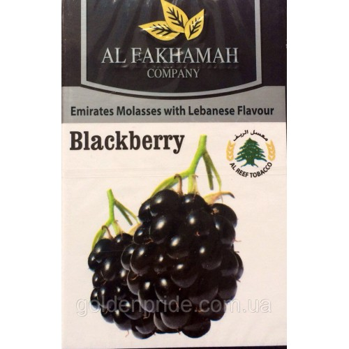 Табак Al Fakhamah Blackberry 50 грамм