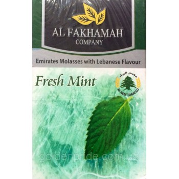 Табак Al Fakhamah Fresh Mint 50 грамм