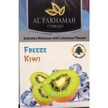 Табак Al Fakhamah Freeze Kiwi 50 грамм