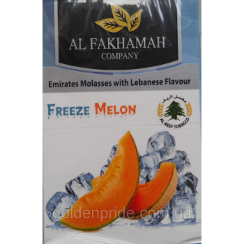 Табак Al Fakhamah Freeze Melon 50 грамм