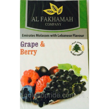 Табак Al Fakhamah Grape *& Berry 50 грамм