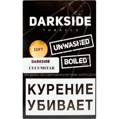 Табак Dark Side Soft - Кукумстар 100 грамм