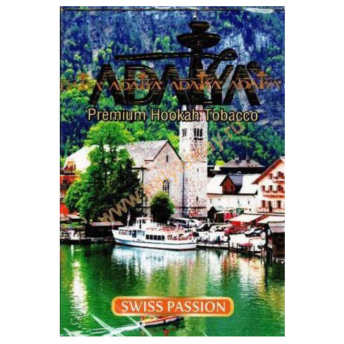 Табак Adalya Swiss Passion (Швейцарская Страсть) 50 грамм