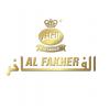Табак Al Fakher 50 грамм